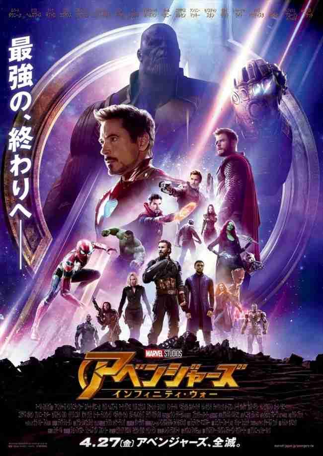 【映画ランキング】3週目『コナン』が首位、『アベンジャーズ』が初登場2位に