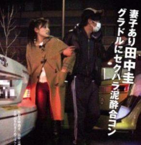 田中圭の素顔は「マイルドヤンキー」?『おっさんずラブ』はるたん人気急上昇で