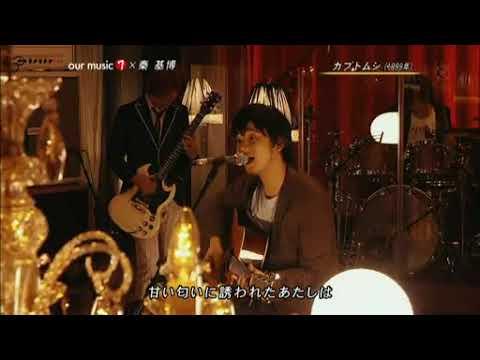♪カブトムシ(1999年)/秦 基博 - YouTube