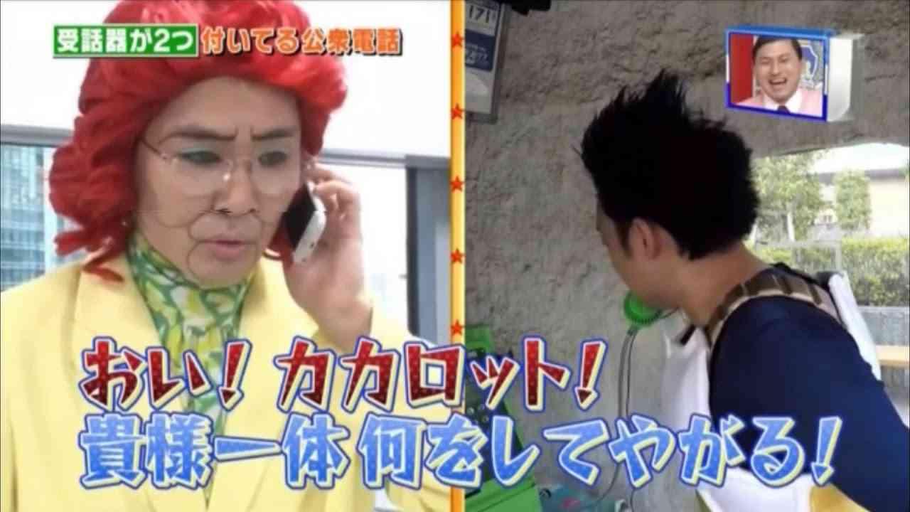 野沢雅子 ベジータ フリーザ 三人電話 - YouTube
