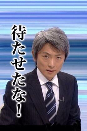 白髪イケメンの画像をはるトピ