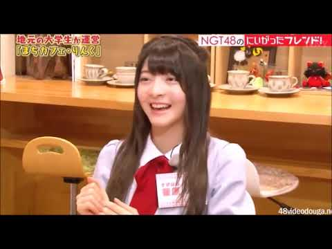 NGT48 菅原りこ まとめ 事故りこ - YouTube
