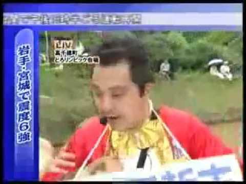 柳田哲志アナウンサー - YouTube