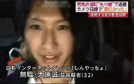 酒飲む動画配信YouTuberの男 飲食店で女性を殴ったとして逮捕