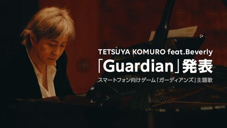 小室哲哉がピアノを弾く「ガーディアンズ」主題歌MV公開(動画あり) - 音楽ナタリー