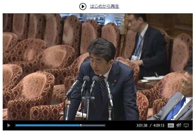 安倍首相の国会中トイレ離席に「えーっ」 ネットでは「大変だな」「かわいそう」の声も(J-CASTニュース) - Yahoo!ニュース