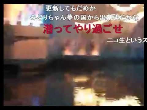 暗黒放送Q ディズニーランド前から生放送 - YouTube