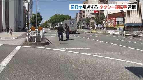 「わし、わからんわ」タクシー運転手、ポイ捨て注意した男性を20メートル引きずる   MBS 関西のニュース