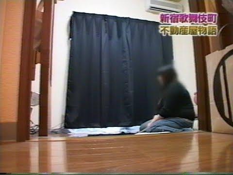 新宿歌舞伎町物語2 - YouTube