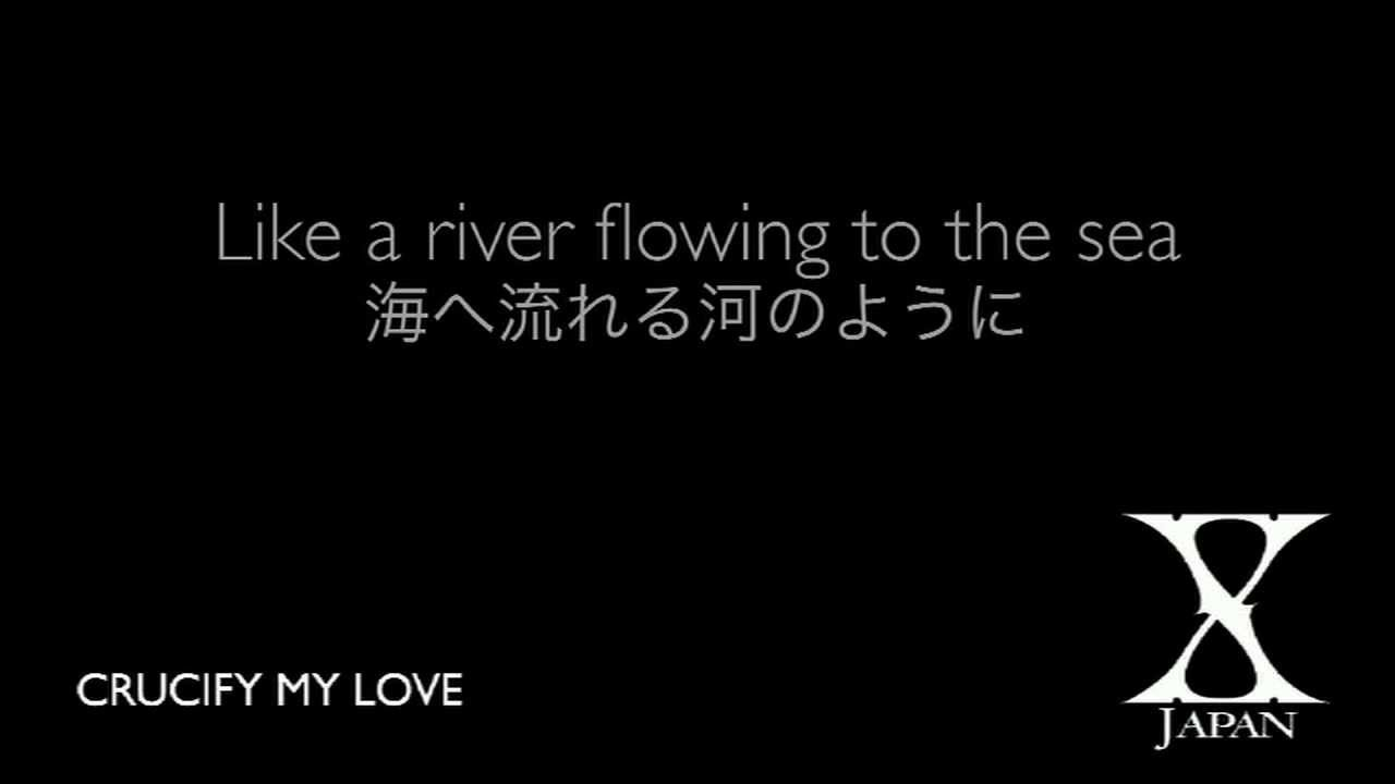 (Subbed) CRUCIFY MY LOVE - X JAPAN (歌詞+対訳) - YouTube