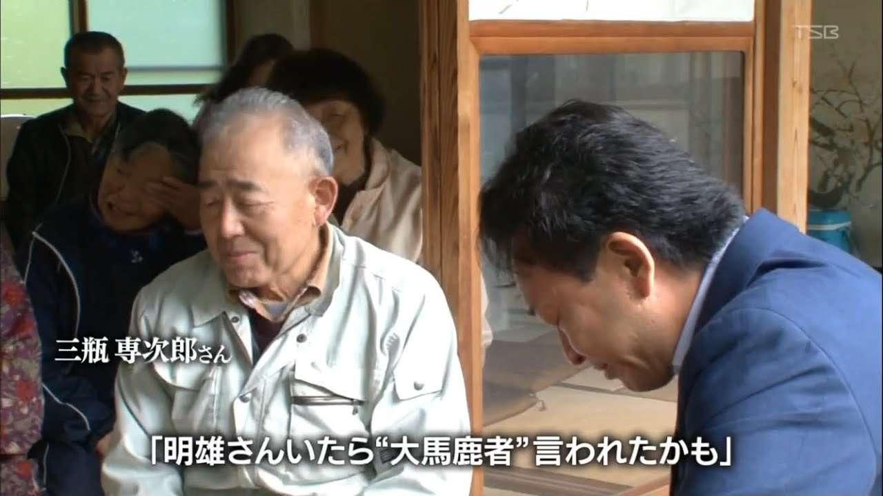 鉄腕DASH!!【山口の件で福島の方々に謝罪する城島】2018.05.13 - YouTube
