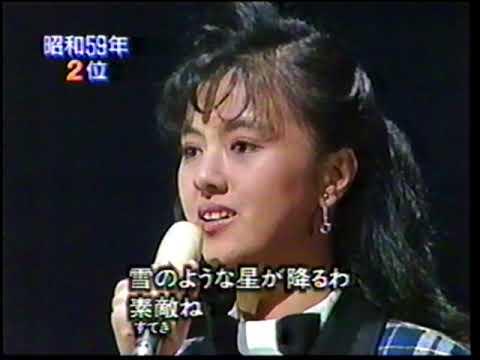 薬師丸ひろ子 Woman~Wの悲劇より(1984)hiroko yakushimaru - YouTube