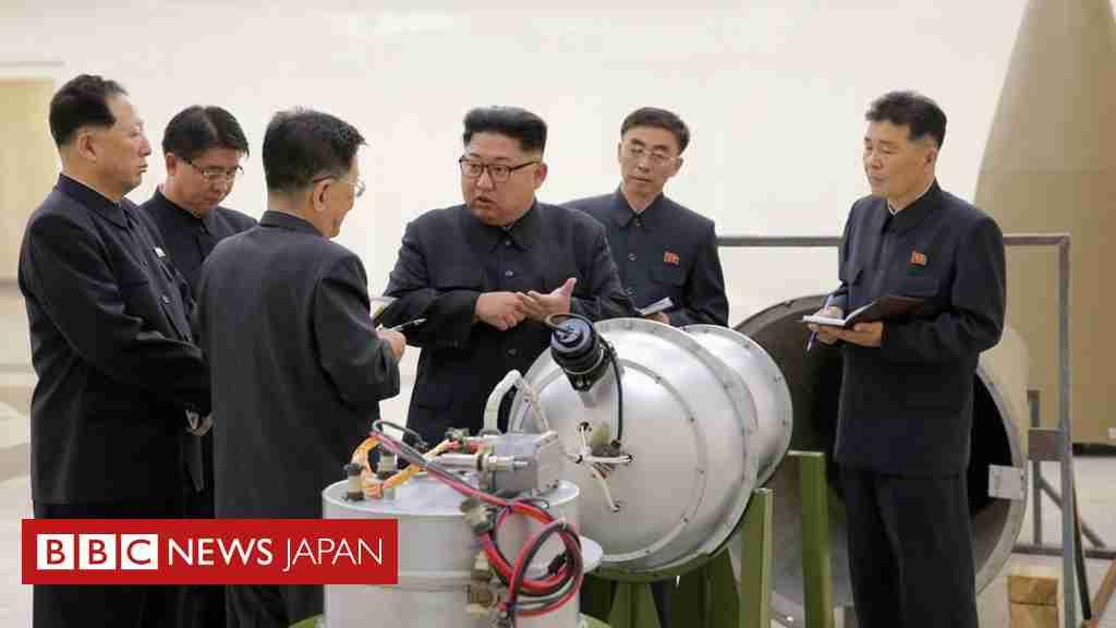 北朝鮮の核実験場が崩落・使用不可能に=中国科学者ら - BBCニュース