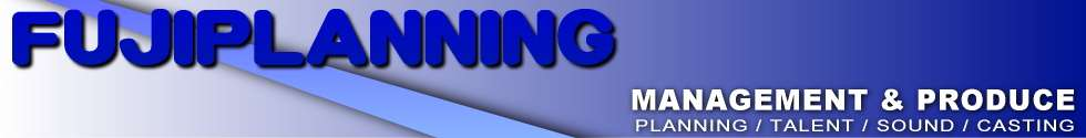 株式会社フジプランニング|交通案内・お問い合わせ