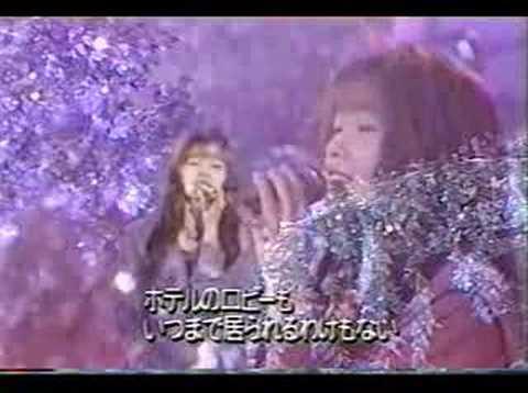 Shizuka Kudo - Akujo - YouTube