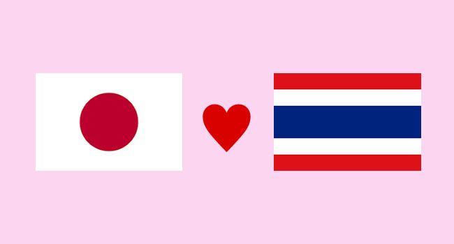 「日本のことが好きな国・地域」はタイが3年連続1位![ジャパンブランド調査 2018] | タイランドハイパーリンクス