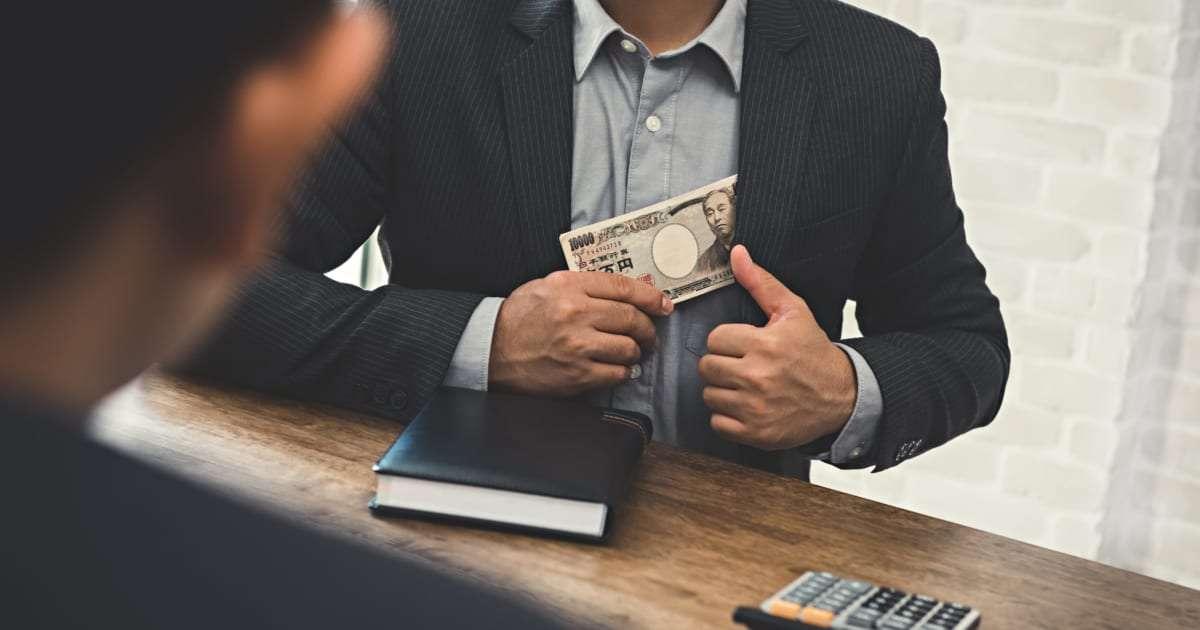 こんな男やめなよ!  女友達の彼氏が「会計時にしたありえない行動」3選 – しらべぇ | 気になるアレを大調査ニュース!