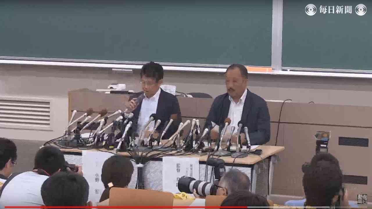 【ライブ配信】関学大が記者会見:日大再回答書への見解発表 - YouTube