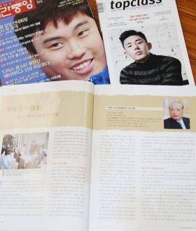 全文表示   韓国「50人に1人」が創価学会会員 「倭色宗教」が「反日国」に受け入れられた理由 : J-CASTニュース