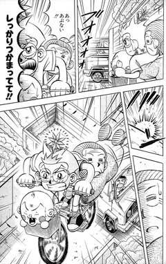 【週刊少年ジャンプ】好きな作品を語ろう!