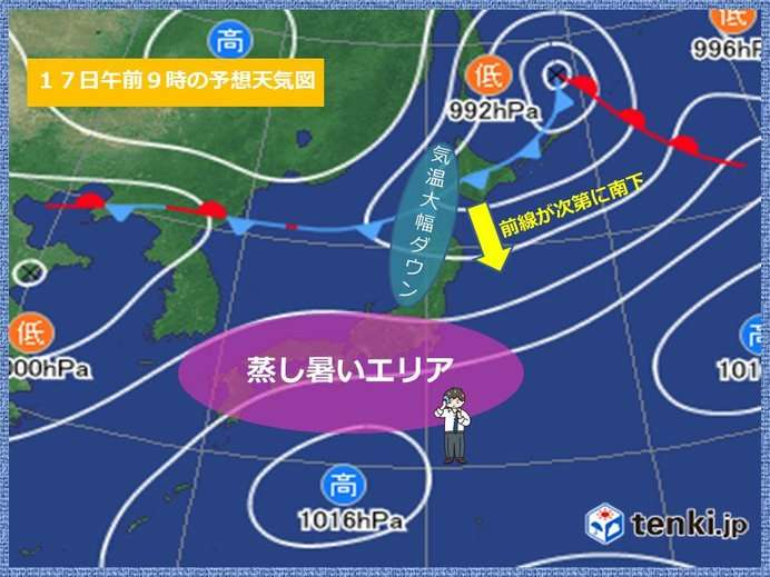 雨で気温大幅ダウン 季節は一気に逆戻り(日直予報士 2018年05月16日) - 日本気象協会 tenki.jp