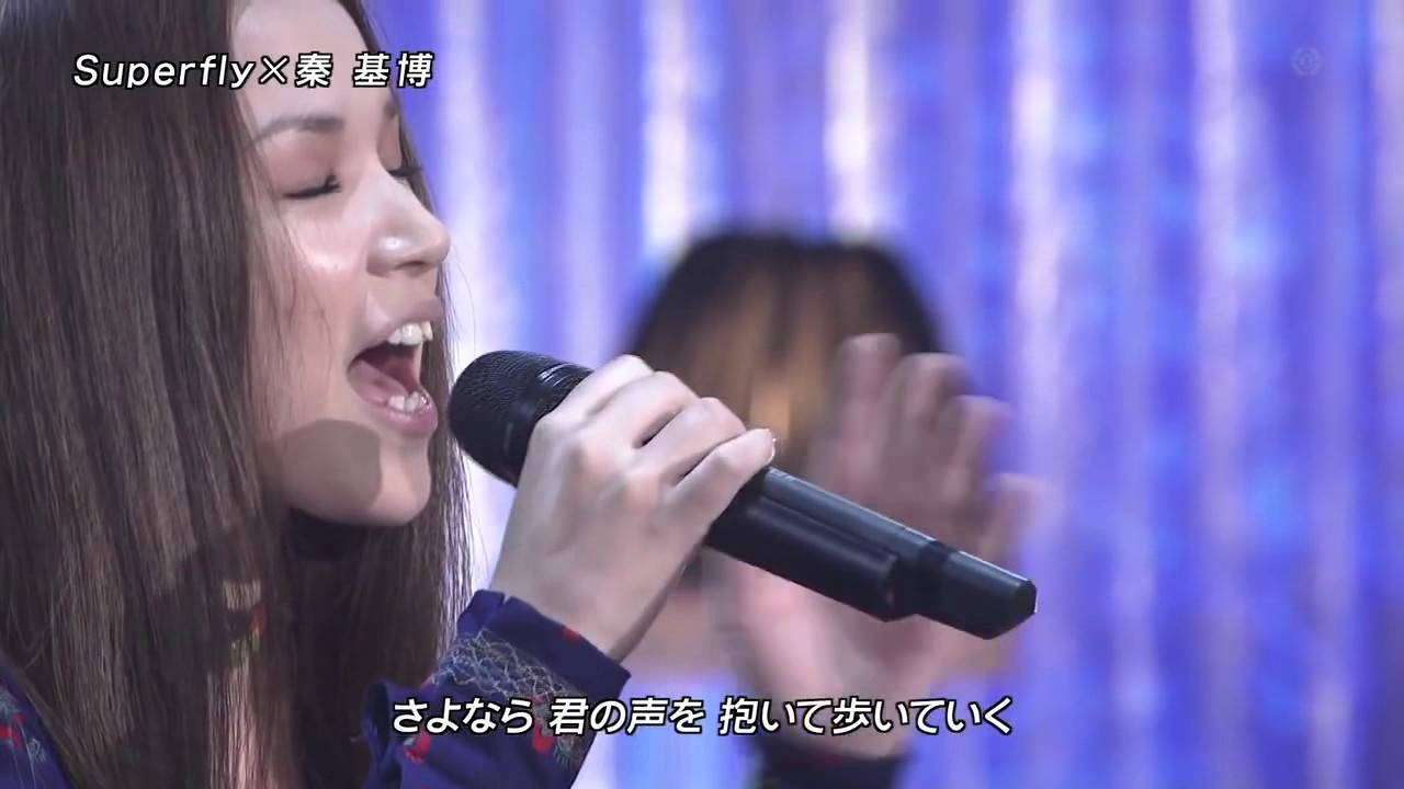 Superfly×秦基博 楓1998年/スピッツ 2010FNS歌謡祭 2010 12 04 - YouTube