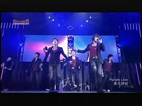 Ontama Carnival 2009 Purple Line 東方神起 - YouTube