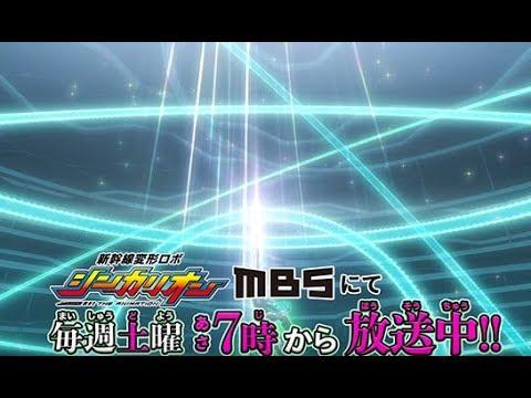 関西(毎日放送) 【ご当地バージョンPV|新幹線変形ロボ シンカリオン】 - YouTube