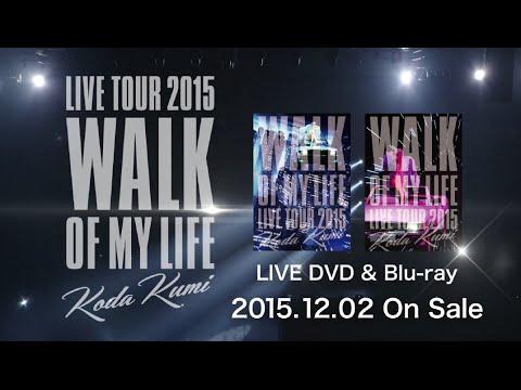 倖田來未 / 「Koda Kumi 15th Anniversary Live Tour 2015  ~WALK OF MY LIFE~」Trailer - YouTube