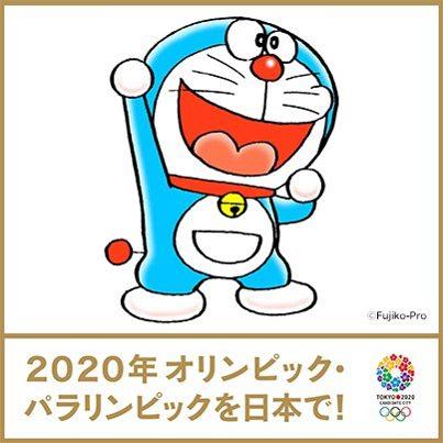 ドラえもんが2020年五輪東京招致委の特別アンバサダーに就任