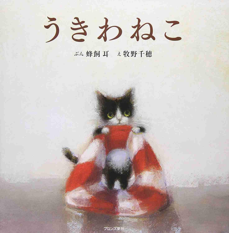 可愛い猫の絵、イラスト見せてください!
