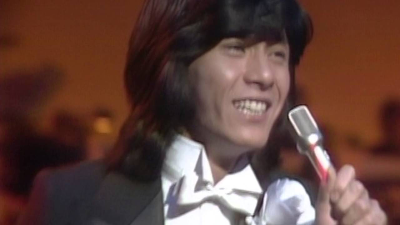西城秀樹 若き獅子たち (1976) 2 - YouTube