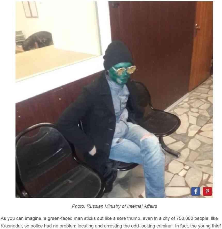 「認識されにくいと思って」顔を緑に塗った窃盗犯、あっけなく逮捕(露)