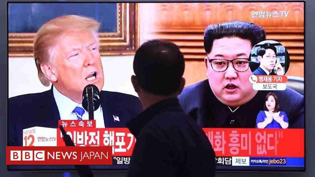 北朝鮮、「いつでも」対話する用意ある 首脳会談中止発表受け - BBCニュース