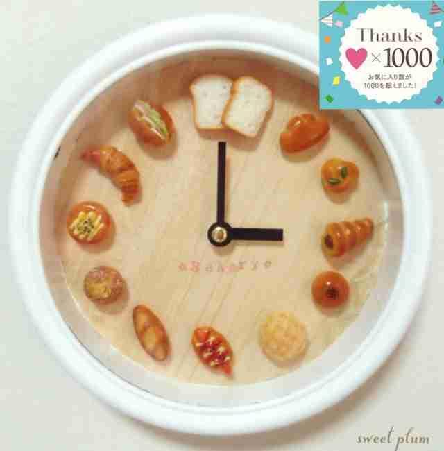 [受注製作]ミニチュアフードの時計*パン屋さん* | ハンドメイドマーケット minne