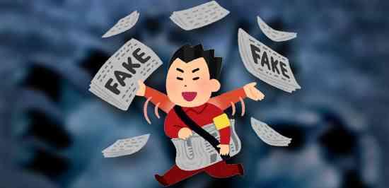 ネット上での「デマ拡散」で11人が刑事告訴される!東名高速あおり運転事件で  |  カミアプ