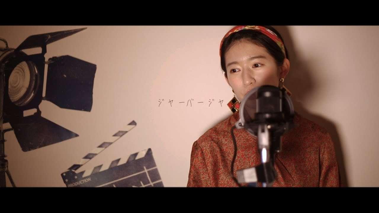 ジャーバージャ/MiyuTakeuchi(AKB48) - YouTube
