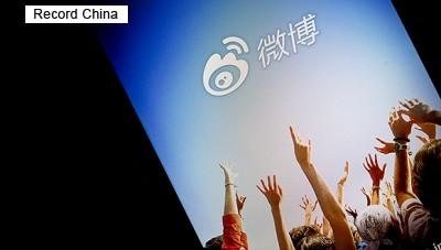 大野智や水原希子が遺影に 中国のリアリティー番組に猛バッシング - ライブドアニュース