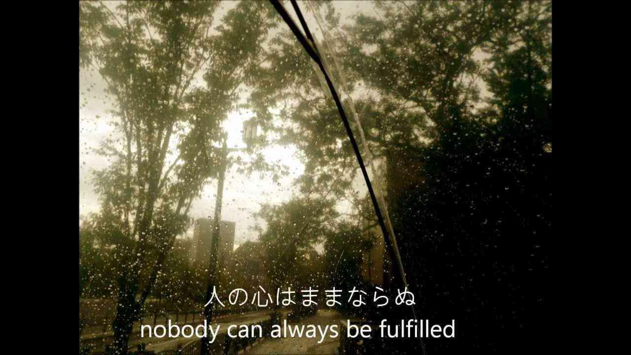 Rain or Shine -降っても晴れても- 岡崎律子 - YouTube