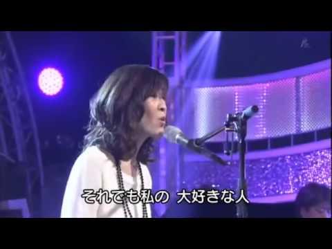 Tam biet nguoi toi yeu -  sayonara daisuki na hito -  hana hana  - さよなら大好きな人 花*花 - YouTube