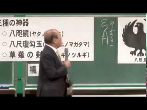 偽ユダヤ人の米国と、本物ユダヤ人が多く存在する日本との日米問題には、まず史実検証は必須要件・_160323_草莽愛知 - YouTube