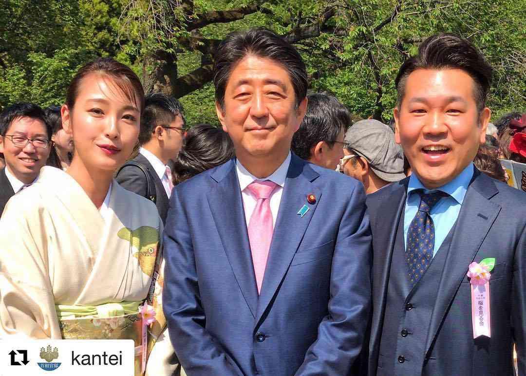 """木下優樹菜、""""桜を見る会""""でフジモンと夫婦げんか 安倍首相が仲裁に"""