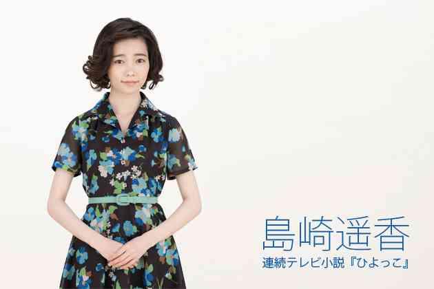 島崎遥香が本格的に芸能界引退の危機に直面