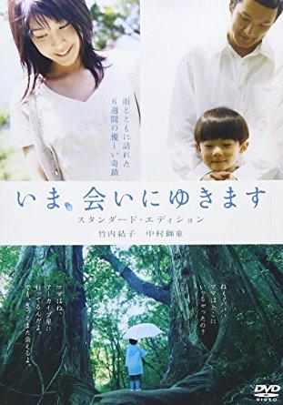 本当に泣ける映画【邦画】