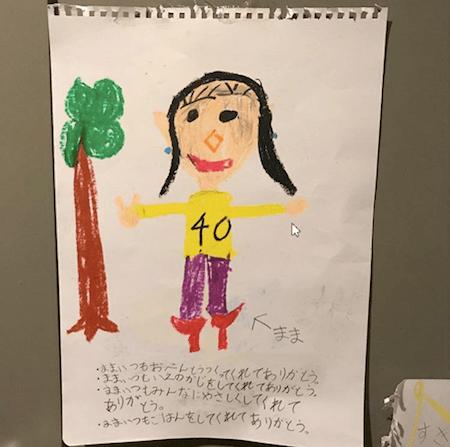 長谷川京子、「まだ40じゃないし」子どもたちからの母の日の贈り物に自虐ギャグ