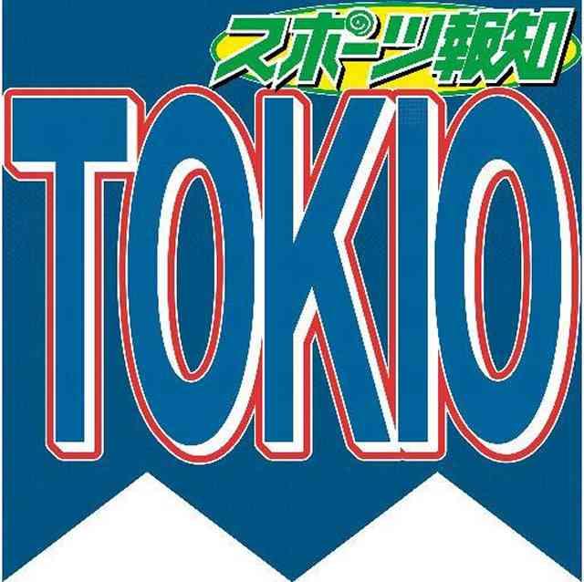 小池都知事、TOKIOに引き続き東京五輪スペシャルアンバサダーを依頼 : スポーツ報知