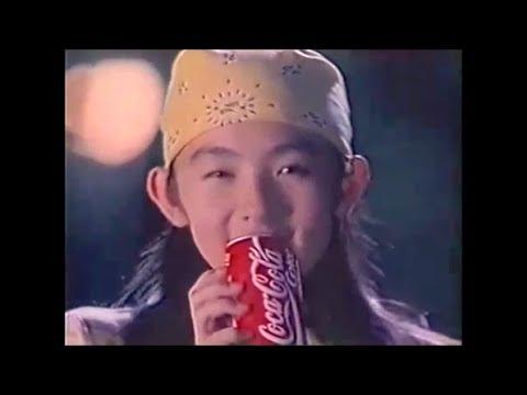 【CocaCola|TVCM】星野真里 当時14才 コカコーラ ときめきシリーズ 「ファーストキス篇」♪ 息子(奥田民生)1995年 - YouTube
