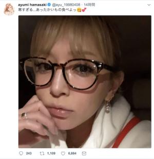 (0ページ目)浜崎あゆみ、「可愛すぎる」珍しいメガネ姿の自撮りに絶賛の声が相次ぐ - デイリーニュースオンライン