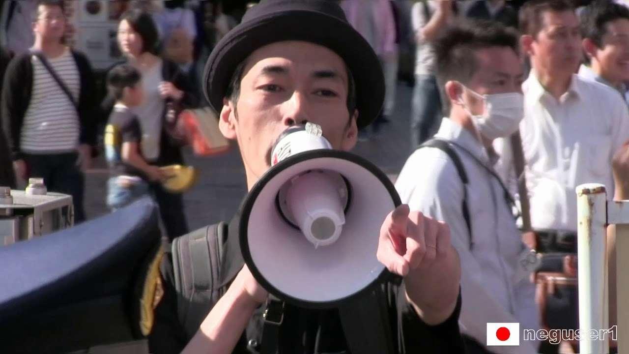 デモ行進 沿道の反日左翼朝鮮人野放し状態 日韓断行国民大行進  平成30年5月20日(日) - YouTube