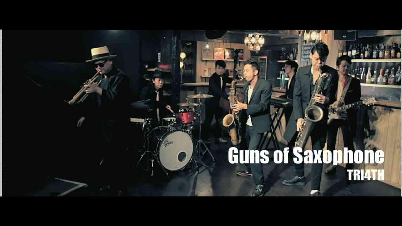 Guns Of Saxophone / TRI4TH - YouTube